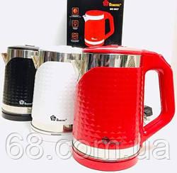 Электрический Дисковый Чайник 2,2 л. Domotec MS-5027 p