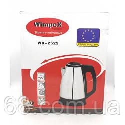 Электрочайник нержавейка WIMPEX WX-2525 дисковый на 1.8 л 1850 вт p