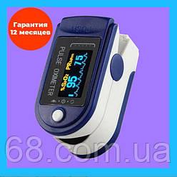 ПульсОксиметр MOX01 qaz датчик кислорода в крови pulse oximeter на палец Оксиметр пульсометр пульса сатурация