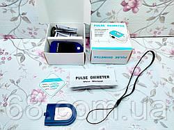 Портативный Pulse Oximeter LUG-88 tgb пульсоксиметр на палец пульсометр оксиметр для измерение сатурации