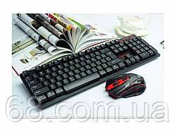 Беспроводная игровая клавиатура и мышка в комплекте Красная