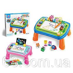 Ігровий столик 009-2063 (18) 2 кольори, магнітна дошка для малювання, конструктор, в коробці
