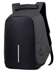 Рюкзак ПРОТИКРАДІЙ Bobby 17 c захистом від кишенькових злодіїв і з USB зарядним пристроєм Dark Grey