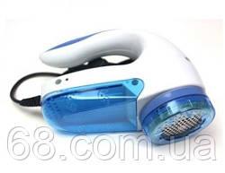 Машинка для зняття катишек з одягу Lint Remover 5880