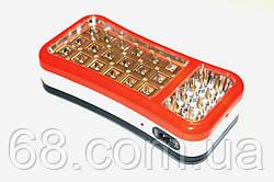 Светодиодный аккумуляторный фонарь 6299 p