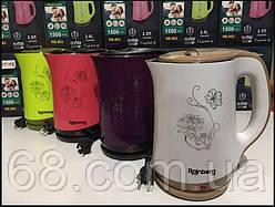 Электрический чайник Rainberg RB-903 p