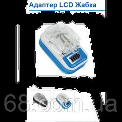 Зарядний універсальне для всіх телефонів Жабка Краб з дисплеєм і USB