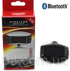 Автомобільний FM модулятор X16+BT, ФМ-трансмітер, Bluetooth