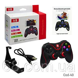 Ігровий бездротової Джойстик V8 Bluetooth для телефону Android / IOS /PC / PS3 Безпровідний Геймпад