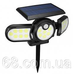 Светильник на солнечной панеле Solar Induction Lamp H-1206B