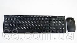 K06 Беспроводная клавиатура и мышь