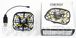Квадрокоптер UFO Energy з жестовим управлінням