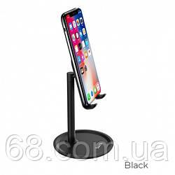 Универсальный держатель для телефонов и планшетов Hoco PH15 черный
