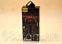 Автомобільний FM-трансмітер модулятор H8 \ HED08 з Bluetooth, MP3