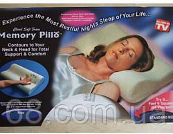 Подушка с памятью memory pill