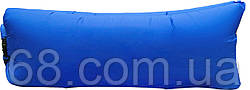 Надувний лежак, шезлонг, диван, мішок, матрац Ламзак Lamzac + Сумка для перенесення Синій