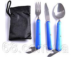 Туристический набор 3в1 Ложка, Вилка, Нож N-8003