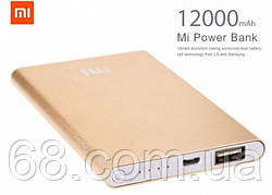 Power Bank Xiaomi slim портативна зарядка 12000mah replika
