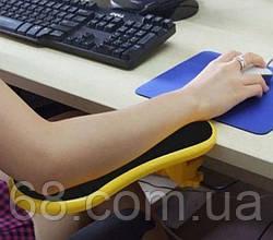 Подставка под локоть поддержка запястья для работы за компьютером