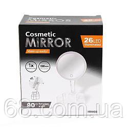 Косметичне дзеркало настільне 26LED 360° з органайзером HH098 XH-086