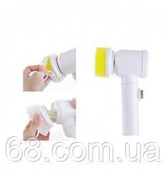 Електрична щітка для прибирання Magic Brush 5в1