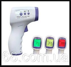 Цифровой бесконтактный инфракрасный термометр HG01