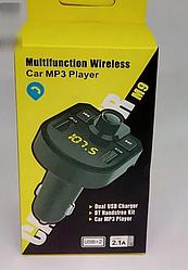 FM трансмітер MOD.M9 BT, Трансмітер від прикурювача, FM Модулятор M9