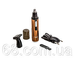 Триммер Domotec MS-2288 аккумуляторный 2 насадки, триммер для бороды и усов, бритва-триммер