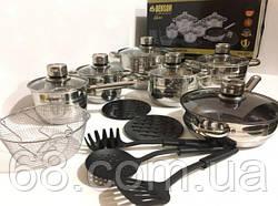 Набор посуды Benson BN-197 с крышками 18 предметов
