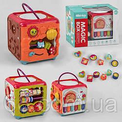 Музичний Куб 648 A-58 (12/2) світло, звук, англійська озвучка, в коробці