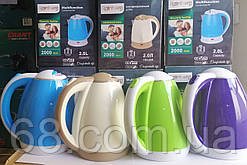 Электрический чайник Rainberg яркие цвета p