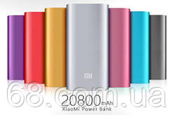 Xiaomi Mi 20800mAh Портативний акумулятор заряджання