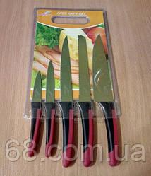Набор кухонных металлокерамических ножей 5шт / ХЕ-1349
