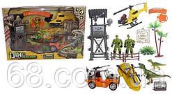 """Набір техніки 2103-3 (12) """"Динозаври"""", 14 елементів, 2 солдата, 2 динозавра, вертоліт, джип, човен,"""