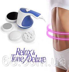 Масажер RELAX AND SPIN TONE, масажер для тіла