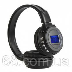 Беспроводные Bluetooth наушники накладные  Wireless N65 Stereo Черные