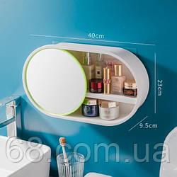 Органайзер-полиця для косметики з дзеркалом (Зелений)(W-30)