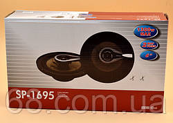 Автомобільна акустика колонки SP-1695 (6 16см)