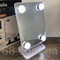 Зеркало для макияжа с LED подсветкой Cosmetie Mirror 360 HH083 настольное косметическое