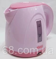 Электрический мини-чайник DSP KK1128 p