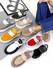 Женские кеды кроссовки на рельефной подошве