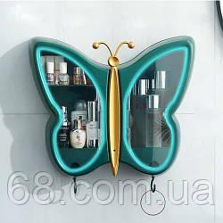 Органайзер-полиця для косметики Метелик (Зелений)(W-31)