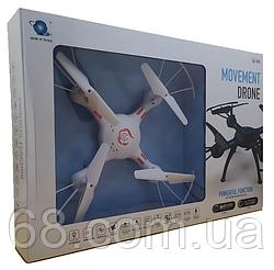 Квадрокоптер QY66-X05 c WiFi камерой ( Черный, Белый) p
