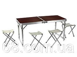 Усиленный раскладной стол чемодан для пикника + 4 стулья алюминиевый 120х60х55/60/70 см, 3 режима