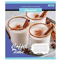 Тетрадь 48л линия 1 Вересня 765471 Coffee time