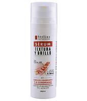 Сыворотка для волос «Текстура и блеск», 50 мл
