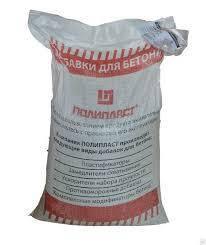 Пластификатор для бетона С-3, 5 кг.