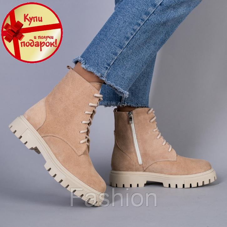 Демісезонні черевики жіночі замшеві бежеві