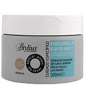 Маска-скраб для жирной кожи головы и/или от перхоти, 300 мл