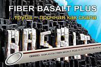 "Труба Fiber BASALT PLUS 40 ""WAVIN Ekoplastik""(Чехия)"